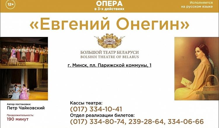 Театр оперы и балета воронеж афиша на