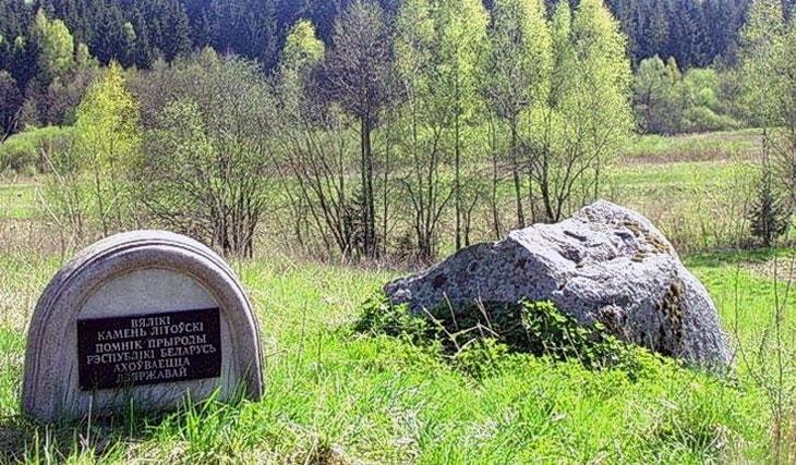 Большой камень Литовский в д. Литовка