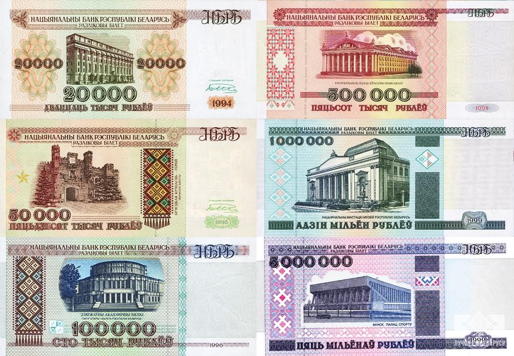 займы кз онлайн банкнота